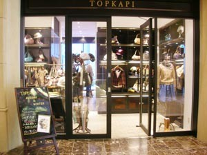 TOPKAPI Account of Journey 淀屋橋odona店